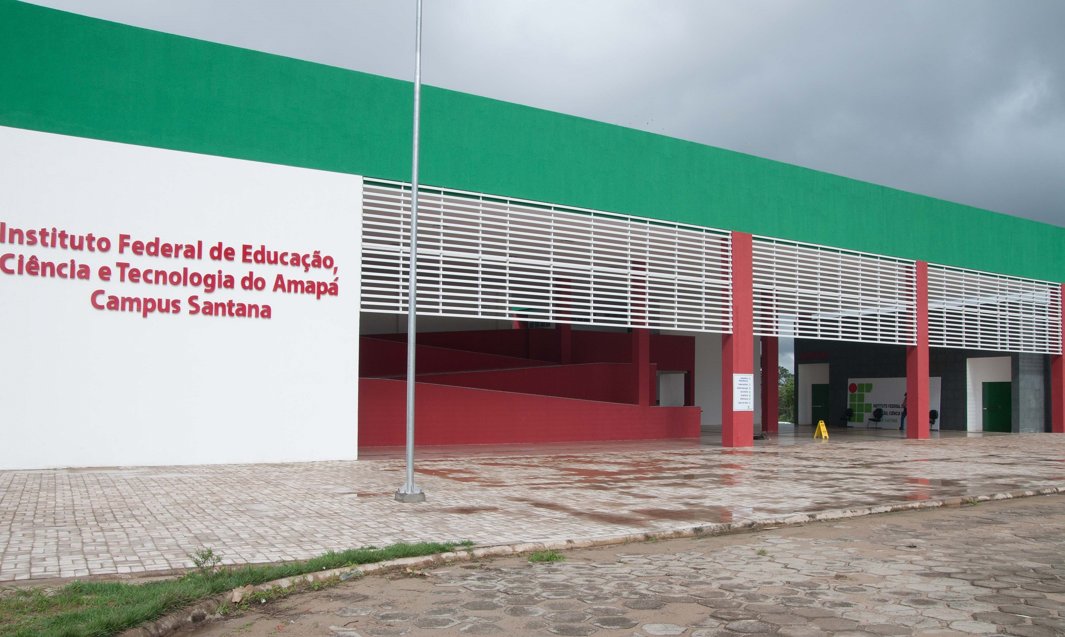 Frente do campus